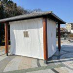津福公園整備(その39)工事